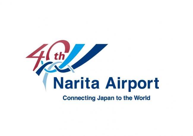 成田エアポート ワンデイ・サマ...