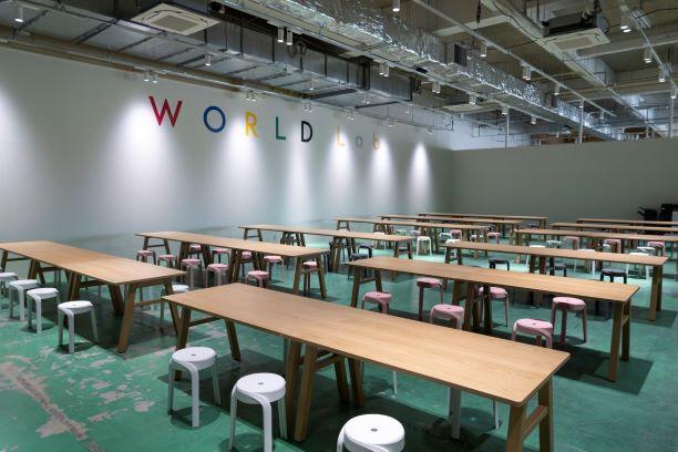 ワークショップスペース 「WORLD Lab」