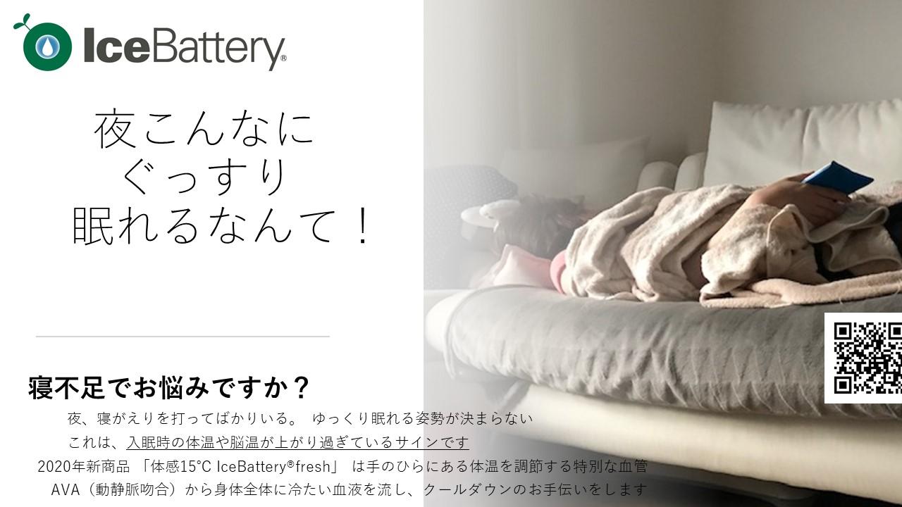 体温 寝不足 寝不足で原因不明の熱が出る!?睡眠と発熱の関係を徹底解説