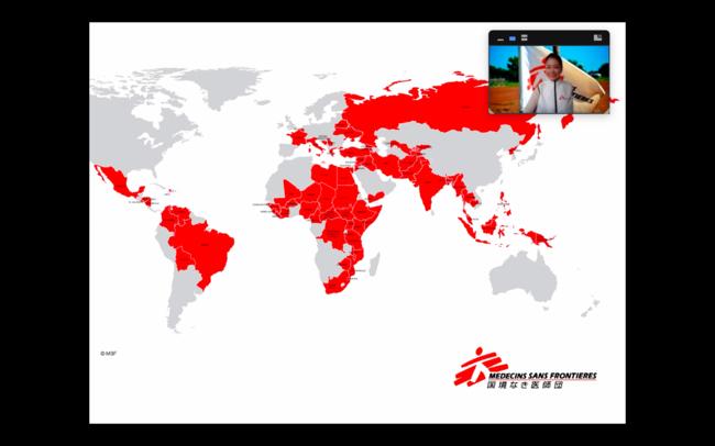 オンライン教室イメージ (C) MSF