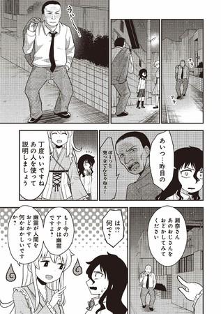 ©橋本くらら/新潮社