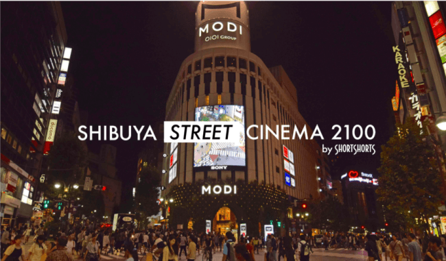 SHIBUYA STREET CINEMA 2100 by ShortShorts