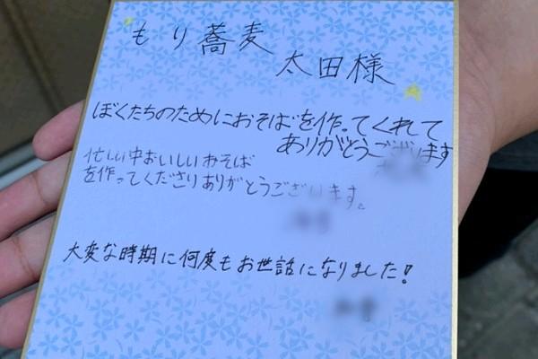 伊藤幸弘塾 全寮制フリースクール 不登校 ひきこもり 非行 ネットゲーム依存