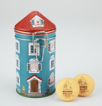 ハウス型キャニスター缶 1,500円+税