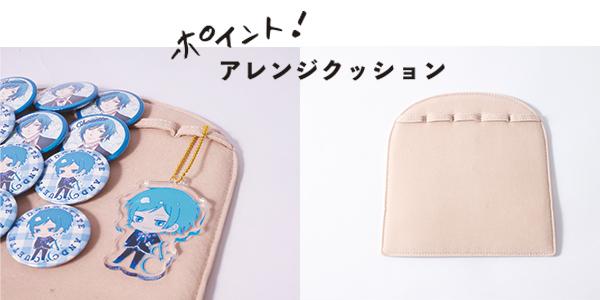 & シュエット【推し事バッグ】クリアポケット付きリュック ver ロゼッタ