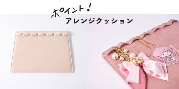 アレンジクッション 【推し事バッグ】クリアポケット付きトートバッグver シャーロット