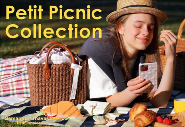 Petit Picnic Collection