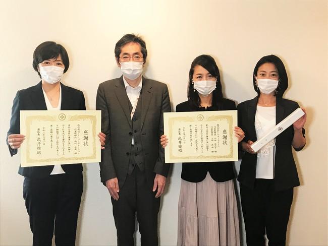 東京都港区子ども家庭支援部子ども家庭課長 西川克介氏より感謝状を贈呈