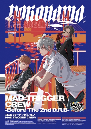 ※MAD TRIGGER CREW  新作CDジャケットイメージ