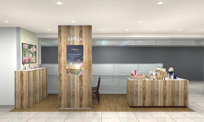 2020年11月11日(水)「西武池袋本店」 2階(北A2)に「ジュリーク」直営店がオープン