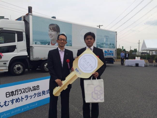 ガラスびん 日本耐酸壜工業株式会社 HOME 