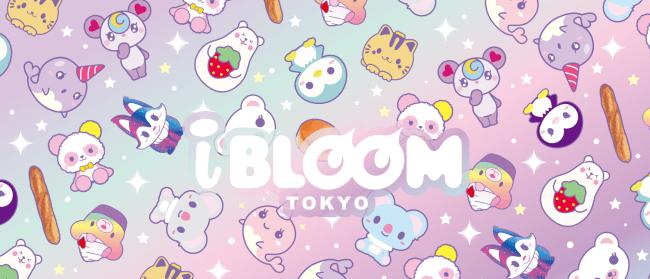 株式会社BLOOM