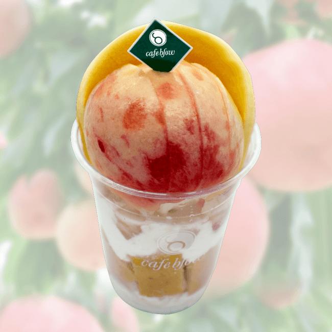 桃まるごとカップパンケーキ【テイクアウト限定メニュー】