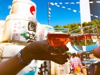 2019年秋酒祭の様子