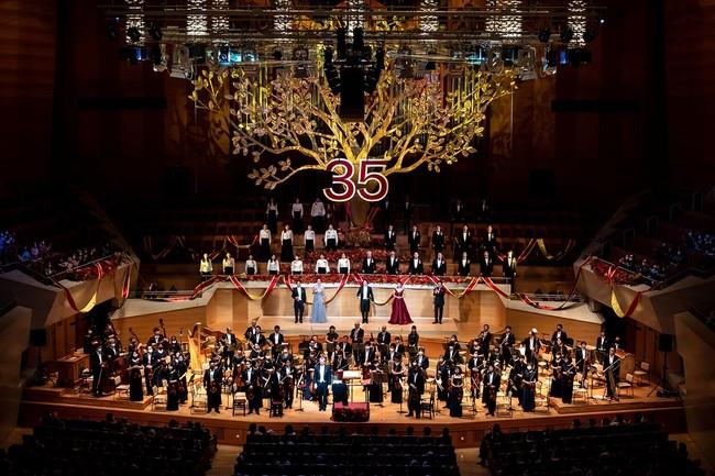 10月2日開催サントリーホール35周年記念ガラ・コンサート 2021 ~夢を奏でる場所~