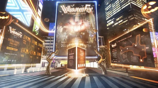 ※「バーチャル渋谷 au 5G ハロウィーンフェス」の世界(イメージ)