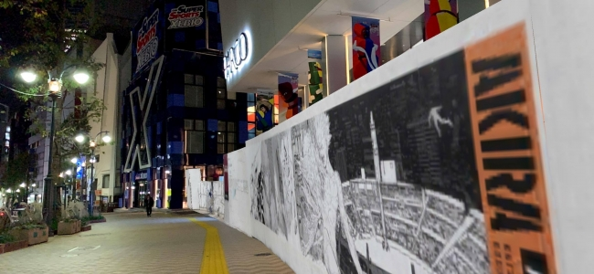 4夜限定企画「AKIRA ART OF WALL - INVISIBLE ART IN PUBLIC -」