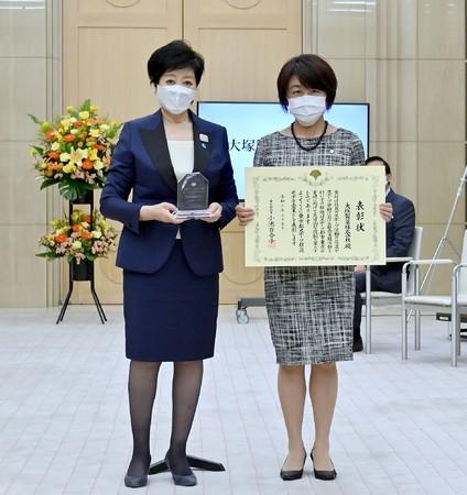 4月14日に東京都庁で行われたモデル企業表彰式