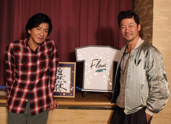 番組放送終了後に配信している無料動画GYAO!にてスピンオフ番組『木村さ~~ん!』(毎週日曜1200に更新)内で木村拓哉が実際に披露した「書道」と、人生初の「Tシャツ作り」で作ったTシャツのデザイン模型。デザインも木村拓哉が担当。