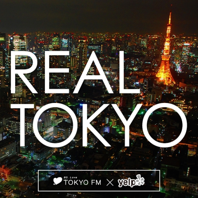 「REAL TOKYO」:プレスリリースより引用