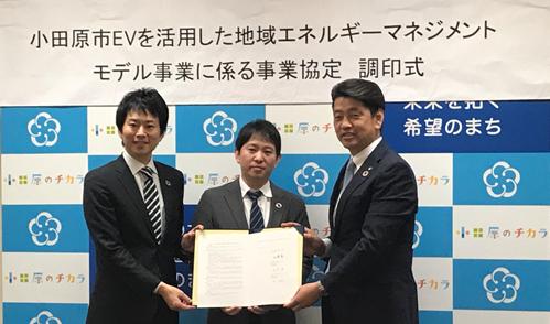 協定書を持つ湘南電力原社長、REXEV渡部社長、小田原市加藤市長(左から)