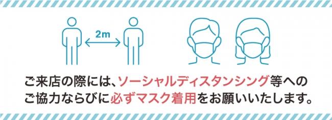 マスク 情報 コストコ オンライン
