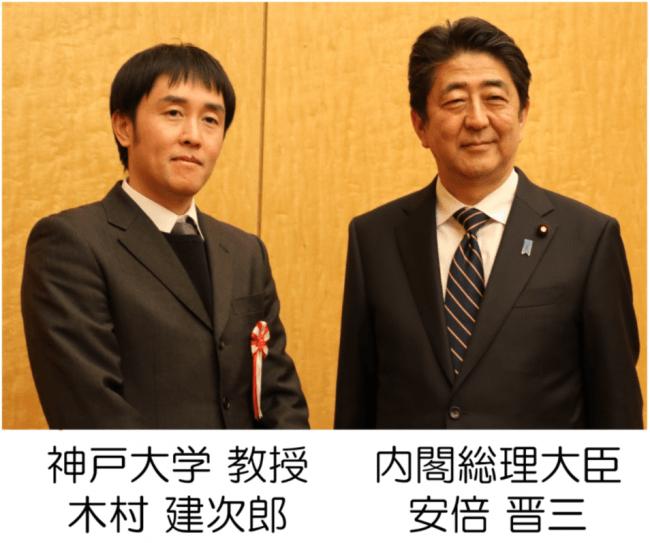 図9:2017年12月13日第一回日本医療研究開発大賞 AMED理事長賞を総理官邸にて受賞.