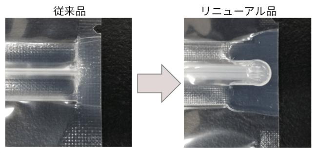 従来品のシングルチャック(左)から、端部のつぶし方を工夫 したダブルチャック(右)に改良