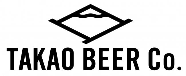 高尾ビールロゴ