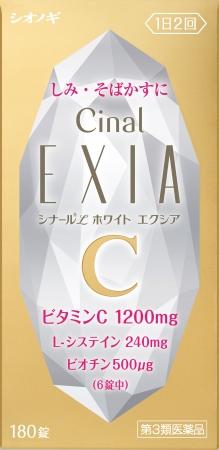 【第3類医薬品】