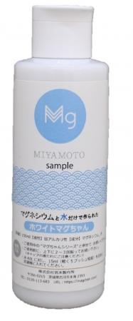 水とマグネシウムでつくる液体マグちゃん