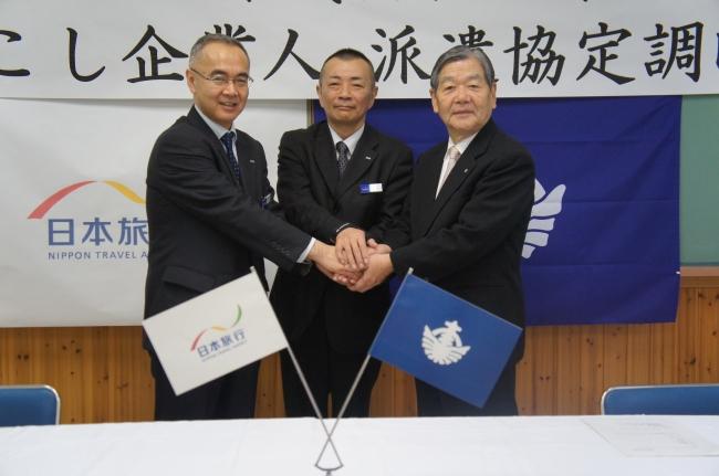 3月30日に派遣協定調印式を行いました。  (右から)南種子町の名越修町長、  日本旅行の吉田俊哉、  小谷野悦光専務