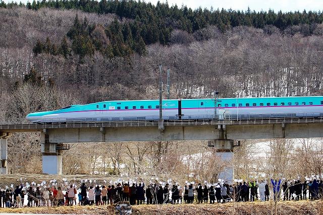 北海道新幹線開業日