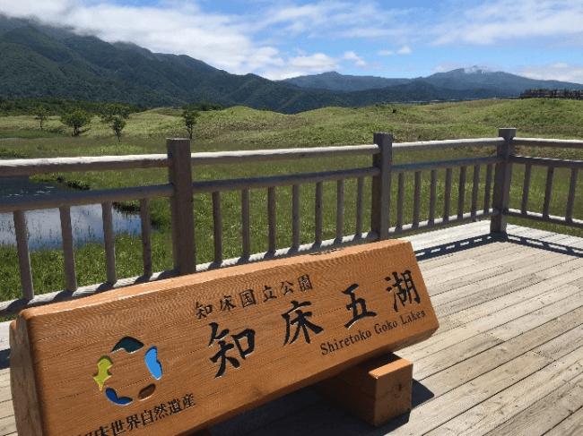 世界自然遺産 ・ 知床 国立公園(提供:シンラ)