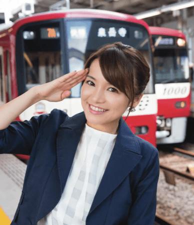 女子鉄アナ 久野知美さん