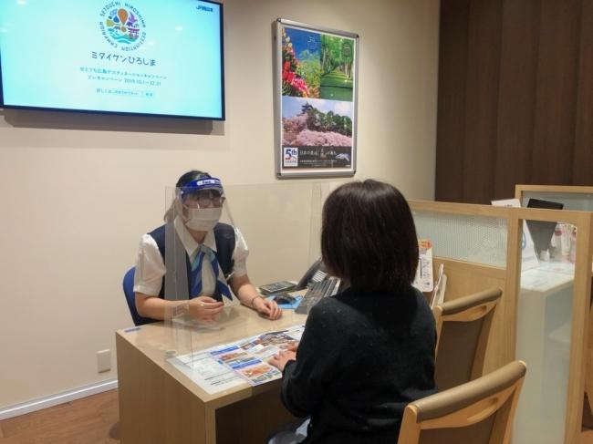 日本旅行リテイリング パルコヤ上野支店