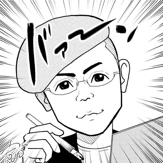 戸城イチロ先生