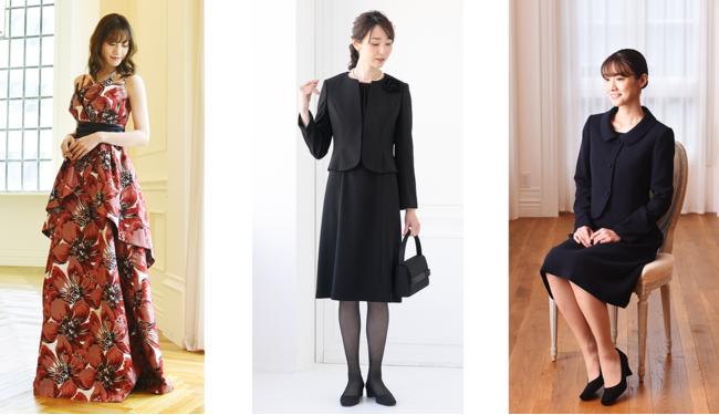 ロングドレス・ブラックフォーマル・お受験スーツ