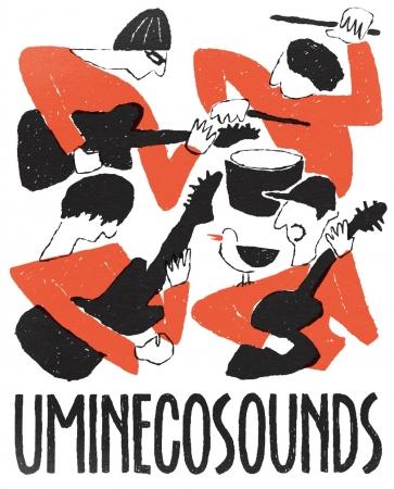 uminecosounds