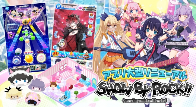 show by rock アプリ