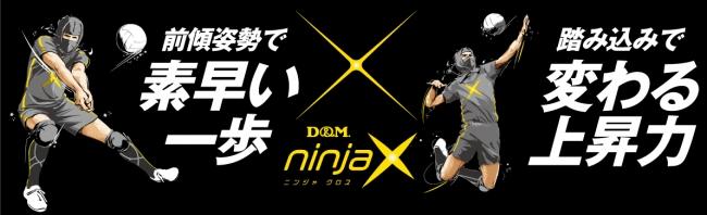 ninjaX