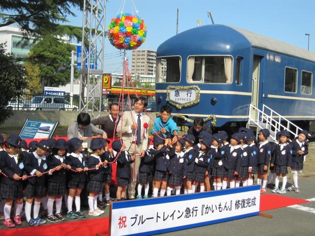 2012年の修復後、福岡市主催の修復記念イベント