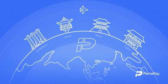 シンガポール・ベトナム・韓国・日本での4か国アジアツアー