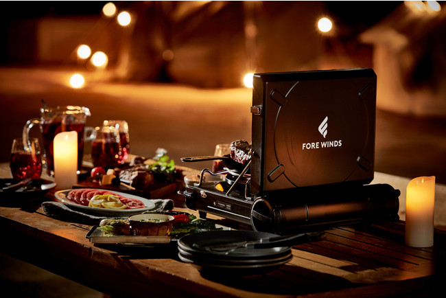 LUXE CAMP STOVE