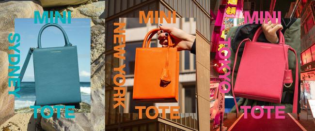 新作「ミニトート」限定カラーをインスパイアした世界の3都市