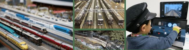 (左・中央)ジオラマ (右)鉄道体験コーナー