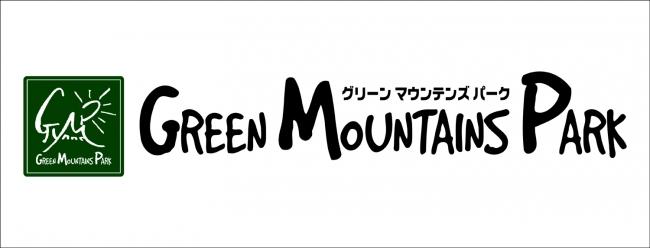 グリーンマウンテンズパーク