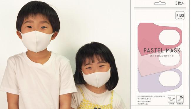 用 マスク 幼児