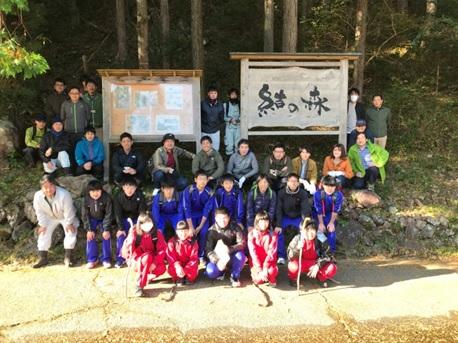 結の森プロジェクト