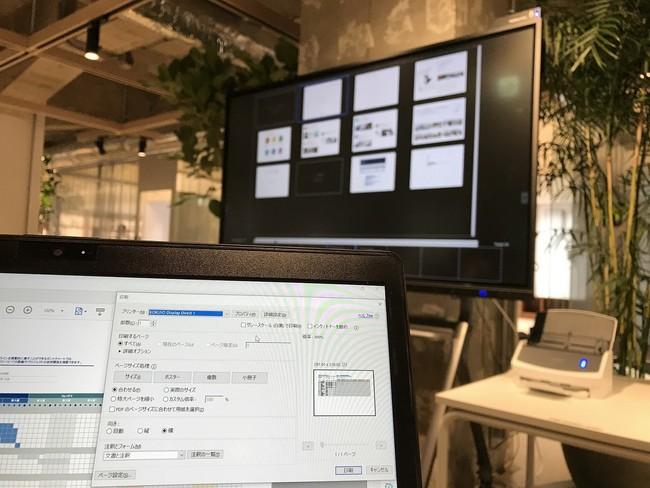 資料は印刷コマンドまたはスキャナーから直接ディスプレイに送信・表示させることが可能